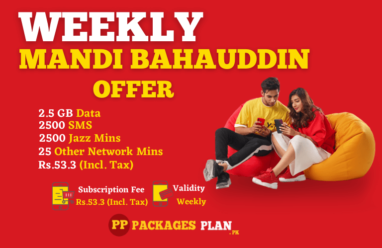 Jazz Mandi Bahauddin Offer
