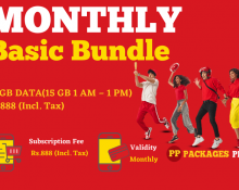 Jazz Monthly Basic Bundle
