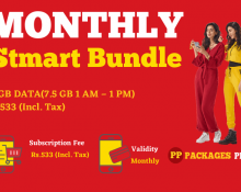 Jazz Monthly Smart Bundle