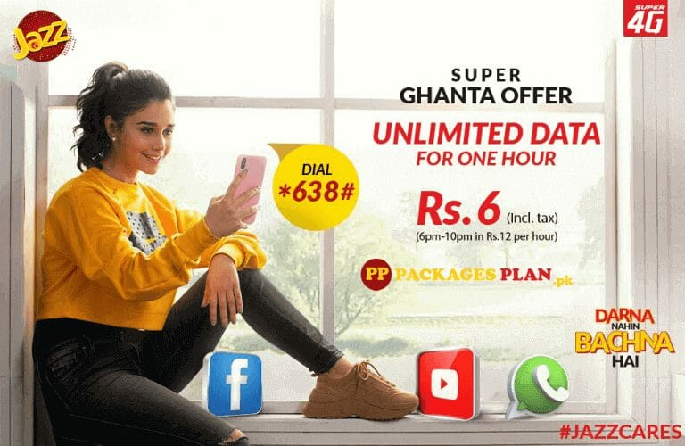 Jazz Super Ghanta Offer