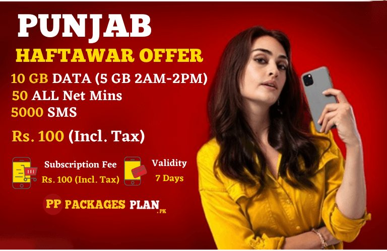 Jazz Punjab Haftawar Offer