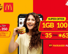 Jazz Super Offer (Jazz & McDonald's)
