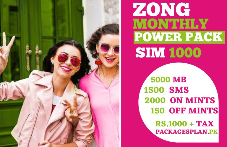 Monthly Power Pack SIM 1000