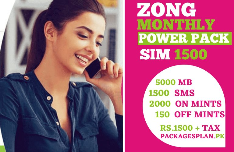 Monthly Power Pack SIM 1500