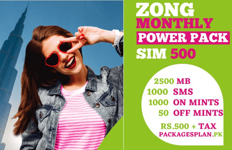 Monthly Power Pack SIM 500