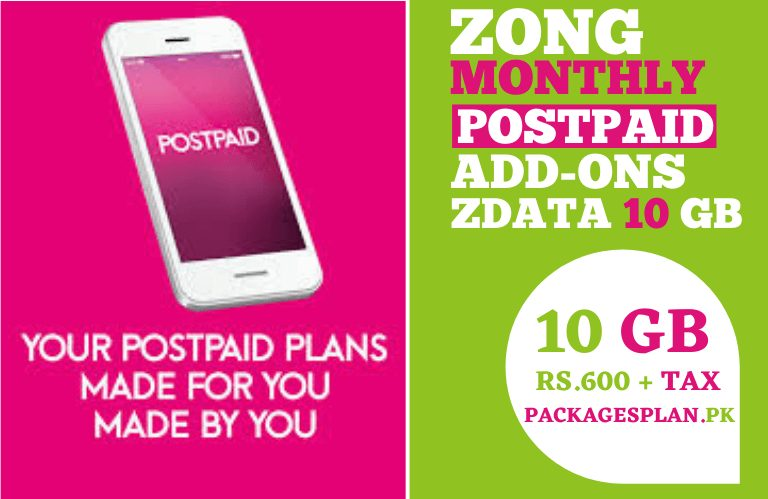 ZONG POSTPAID ADD-ONS 10GB
