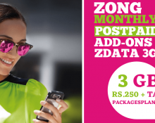 Zong Monthly zData 3GB Add-on Package