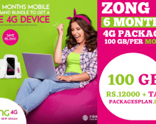 Zong 6 Months MBB Package- 100GB