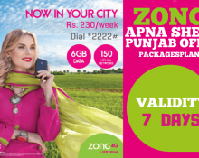 Zong Apna Shehr Punjab Offer