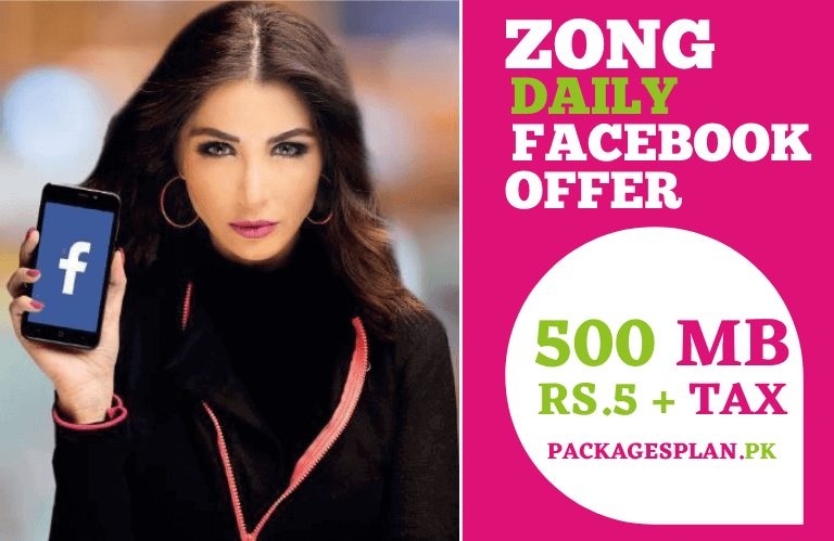 Zong Daily Facebook Bundle
