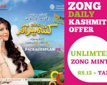 Zong Daily Kashmir Offer