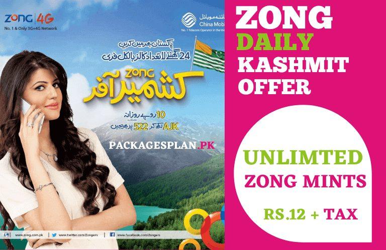 Zong Daily Kashmir Offer