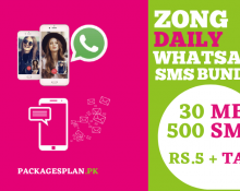 Zong Daily SMS + WhatsApp Bundle