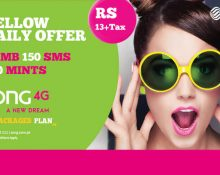 Zong Hello Daily Offer