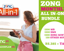Zong Monthly All In-One-Bundle