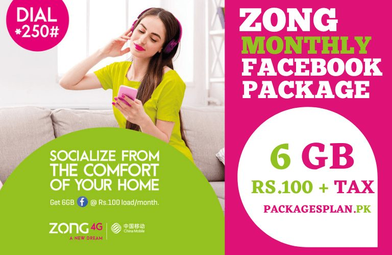 Zong Monthly Facebook Package