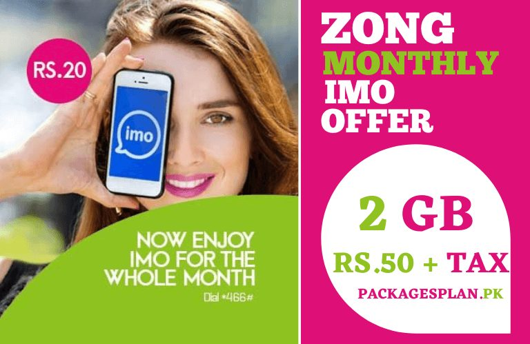 Zong Monthly IMO Offer