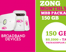 Zong Monthly MBB Package- 150GB