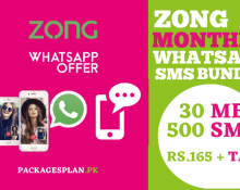 Zong Monthly SMS + WhatsApp Bundle