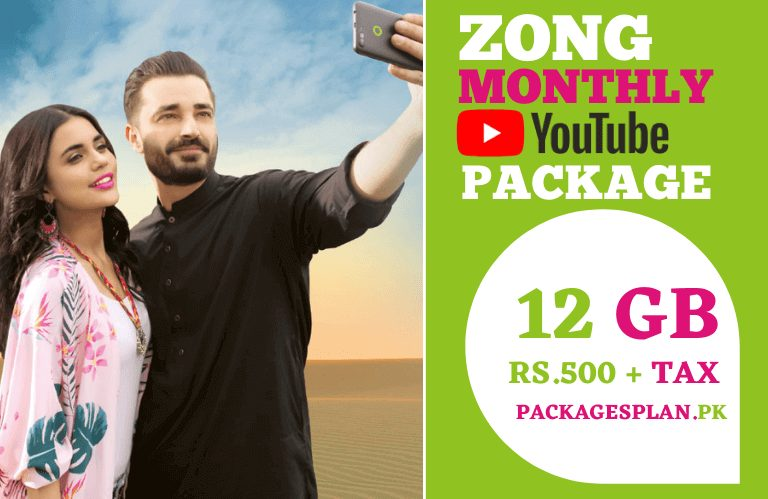 Zong Monthly YouTube 12GB Package