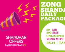 Zong Shandaar Daily Package