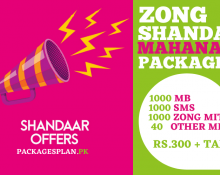 Zong Shandaar Mahana Offer