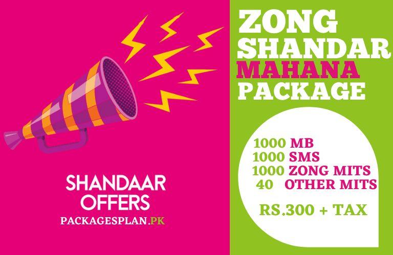 Zong Shandaar Mahana Offer