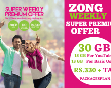 Zong Super Weekly Premium Offer
