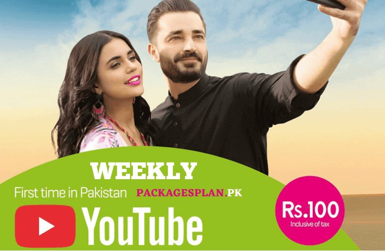 Zong Weekly YouTube Offer