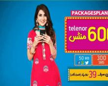 Telenor 3/3 Offer