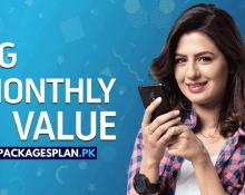 Telenor 4G Monthly Value
