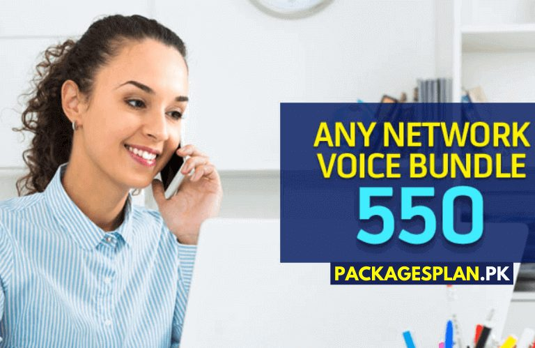 Telenor Any Network Voice Bundle 550