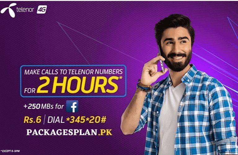 Telenor Good Time Offer