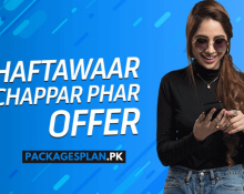 Telenor Haftawar Chappar Phaar Offer