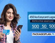 Telenor Monthly Easy Card 450