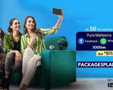 Telenor Monthly Social Pack