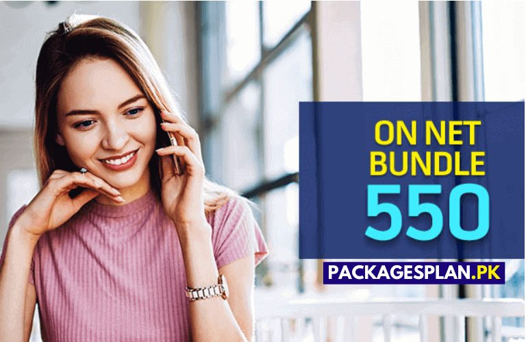 Telenor On-net Voice Bundle 550