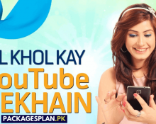 Telenor Weekly YouTube Package